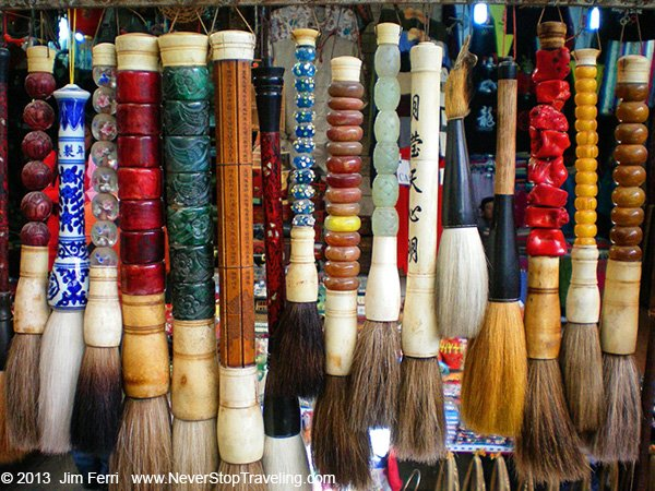 Calligraphy brushes, Xion, Xi'an, China-brushes in market