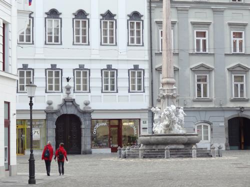 Fountain of the Three Rivers, Ljubljana