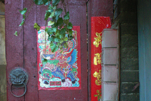 Beijing hutung