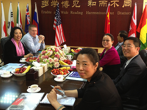 China Friendship Program
