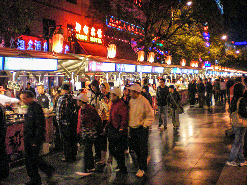 a food market at night in Beijing