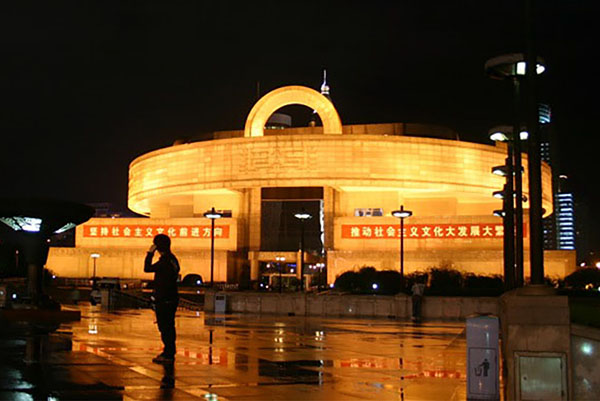 a round building at night top 10 in Shanghai