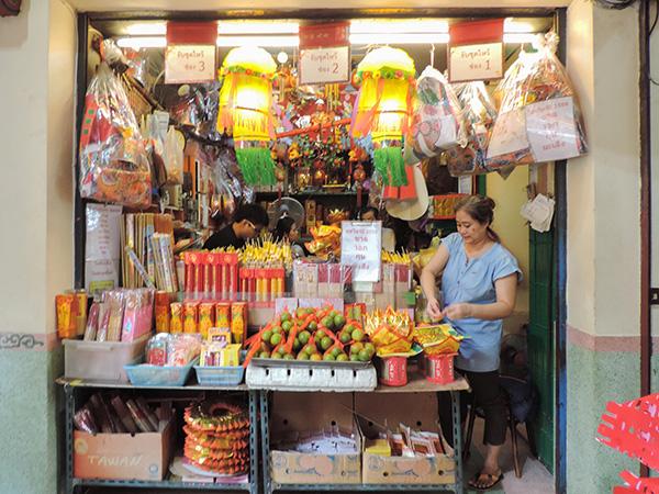 a food shop in Bangkok