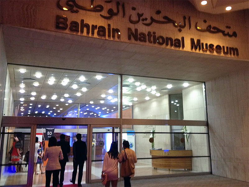 people walking into a museum, one of the things to do in Bahrain